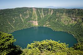 Wulkan Cosiguina