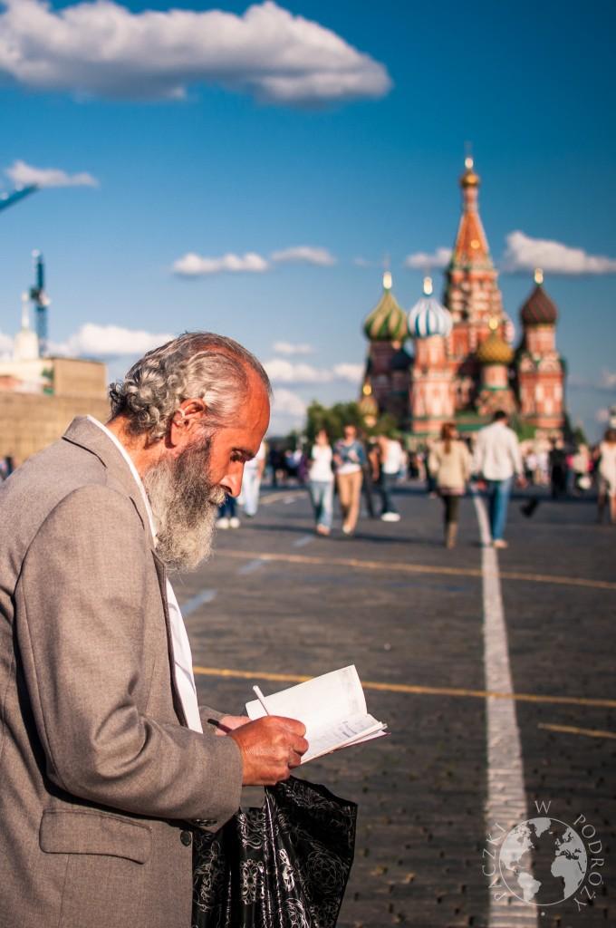 Plac Czerwony i sobór Wasyla Błogosławionego w Moskwie, Rosja