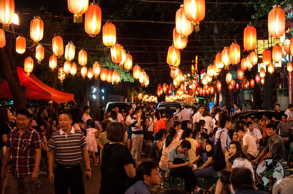 Restauracje w Pekinie, Chiny